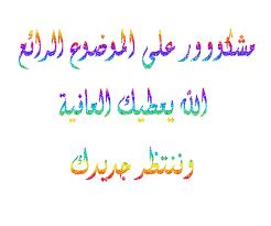 ملخص محضرة الاولي(البورصة) لجامعة القاهرة  الاحد 24  ل د/وائل عنبة نادي خبراء المال