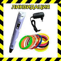 <b>3d</b> ручка <b>3d magic</b> в Беларуси. Сравнить цены и поставщиков ...