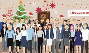 Happy New Year and <b>Merry Christmas</b>! — News JC Rus