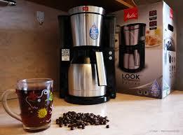 <b>Капельная кофеварка Melitta</b> Look Therm DeLuxe. Чашку кофею я ...