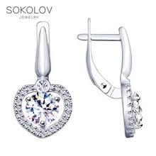 <b>Серьги SOKOLOV из</b> серебра - купить недорого в интернет ...