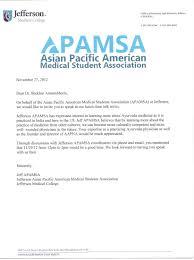 essay examples medical school