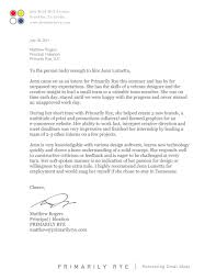 recommendation letter for internship
