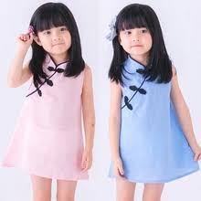 11.11 ... - Buy baby cheongsam and get free shipping on AliExpress