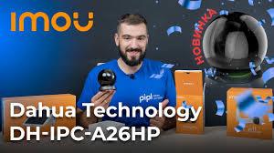 <b>IMOU</b> DH-IPC-A26HP Ranger Pro: облачная <b>камера</b> Dahua с ...