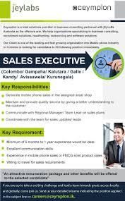 vacancies ceymplon jobs vacancies in sri lanka top jobs topjobs best job site in sri lanka lk