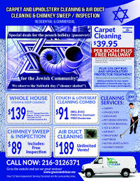 pesach passover special for carpet and upholstery cleaning air pesach passover special for carpet and upholstery cleaning air duct cleaning gutters house cleaning and more