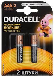 "<b>Набор алкалиновых батареек</b> ""<b>Duracell</b>"", тип AAA, 2 шт — купить ..."
