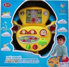 Руль Мой первый <b>автомобиль Shantou Gepai</b> 941528 — купить в ...