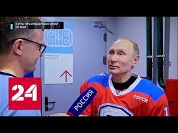 Куда исчезла <b>фирменная кружка</b> Путина? И кто, как и когда ...