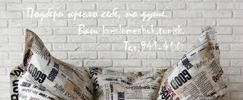<b>Кресло мешок</b> в Томск и Северске :: Каталог :: <b>Кресло мешок</b> ...