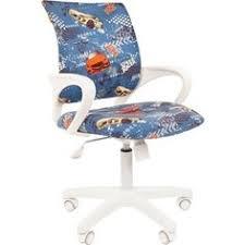 Купить детские компьютерные <b>кресла</b> с подлокотниками - цены ...