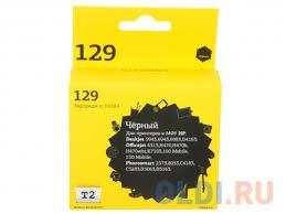 <b>Картридж T2 IC</b>-<b>H9364</b> №129 C9364HE черный (<b>black</b>) 220 стр ...