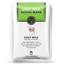 Buy <b>goat milk</b> skin and get free shipping on AliExpress.com