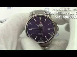 Наручные <b>часы SWISS MILITARY</b> BY CHRONO <b>SM34002</b>/<b>03.01</b>
