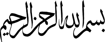 Image result for bismillah