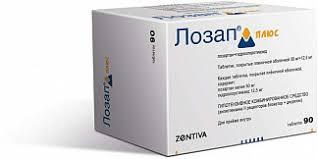 <b>Лозап плюс 50мг</b>+12,5мг 90 шт. таблетки покрытые пленочной ...
