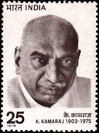 Image result for kamarajar and mahatma gandhi