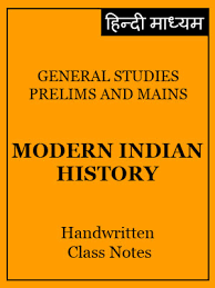 India and Pakistan History of Architecture   Kozah Buy Essays in Ancient Indian Economic History Book Online at Low Prices in India   Essays in Ancient Indian Economic History Reviews  amp  Ratings   Amazon in