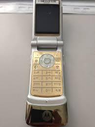 Motorola MOTOKRZR K1 - GOLD (Unlocked) Cellular Phone ...
