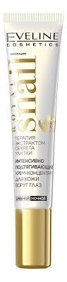Купить <b>интенсивно подтягивающий крем-концентрат для</b> кожи ...