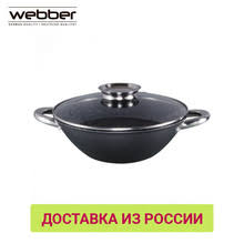 <b>Сковороды</b>, купить по цене от 486 руб в интернет-магазине TMALL