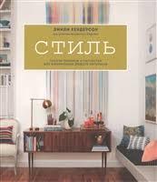 <b>Хендерсон Э</b>., <b>Борскис А</b>. | Купить книги автора в интернет ...