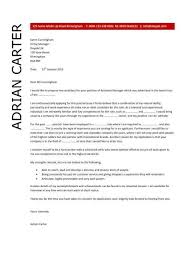 Assistant Buyer Cover Letter   Job and Resume Template