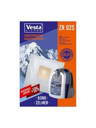 <b>Комплект пылесборников vesta filter</b> Vesta 8393617 в интернет ...