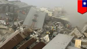 「2016年台湾南部地震」の画像検索結果