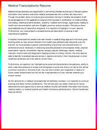 portfolio reflection essay example picture resume formt medical transcriptionist sample resume pics