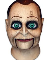 <b>Horror Masks</b> - <b>Masks</b> | Nightmare Toys