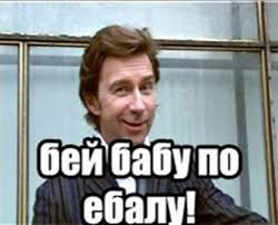 Russian Anti-Meme Law | Know Your Meme via Relatably.com