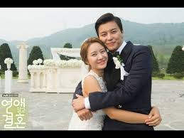 YEON WOO JIN  HAN GROO Marriage Not  Without  Dating BTS Photo     YouTube