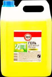 <b>Гель для мытья посуды</b> 365 ДНЕЙ Лимон – купить в сети ...