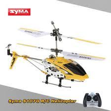 <b>Вертолет s107g</b> Лучшая цена и скидки 2020 купить недорого в ...