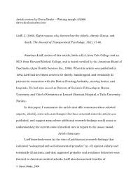 review essay example article review essay examples  write art comparison essays  essay on my favourite