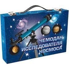 <b>Чемодан</b> исследователя космоса Fantastic (1418988) <b>детям</b> ...