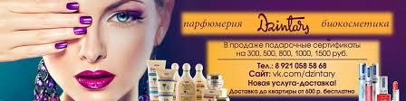 Дзинтарс, Спивак, Новая Заря Череповец | ВКонтакте