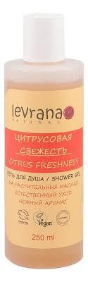 Купить <b>гель для душа цитрусовая</b> свежесть citrus freshness ...