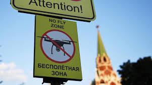 Где в Москве можно запускать квадрокоптеры и дроны ...