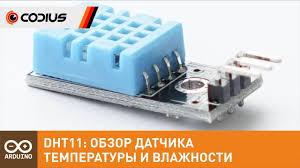 Arduino Uno и <b>Датчик температуры и влажности</b> DHT11 (DHT22 ...