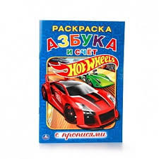 Машинки, треки <b>Hot</b> Wheels (Хот Вилс) - купить в интернет ...