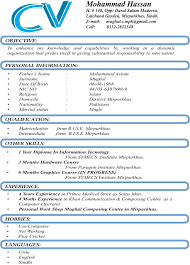 cv format download free ms word   example caregiver resume no    cv format download free ms word download free resume templates for microsoft word cv formats