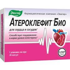 Атероклефит био капс. n30 — заказать онлайн и ... - Aptekirls.ru