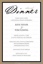 dinner party invitation template a scart com dinner invitation template dinner invitation templates