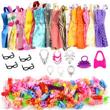 Popular Necklaces The Doll-Buy Cheap Necklaces The Doll lots ...