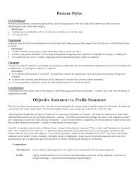 objective example for resume example objective resume example general resume example