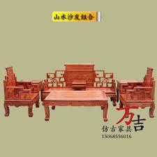 antique furniture solid wood sofa landscape palace living room sofa qi jiantao chaoyang city office furniture