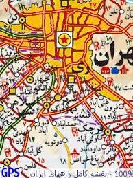 Image result for دانلود نقشه ایران